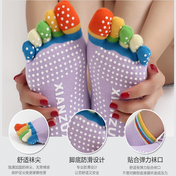 BO雜貨SV6394瑜伽五指襪防滑襪彩色五趾運動襪吸汗襪防臭襪成人襪機能型彩色運動瑜珈襪