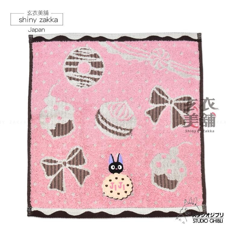 日本毛巾-宮崎駿 魔女宅急便大方巾-黑貓KiKi餅乾-玄衣美舖