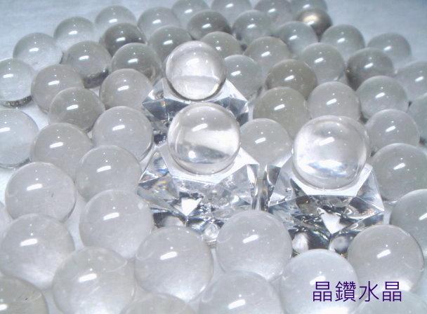巴西天然白水晶球16mm高淨度.超白透亮*買4送1超值特賣中