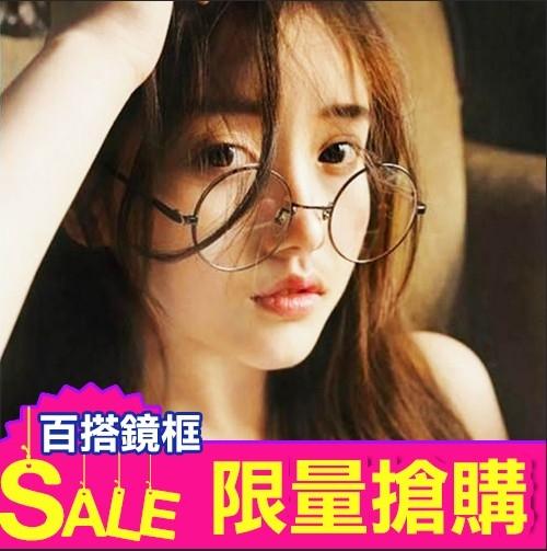 [Mini style] 鏡框 韓版 經典 眼鏡 復古 圓框 百搭  文藝 細框 男女 平光鏡 情侶 造型 文青風 眼鏡