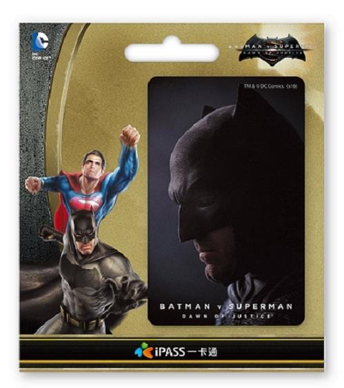 正義曙光蝙蝠俠一卡通普通卡