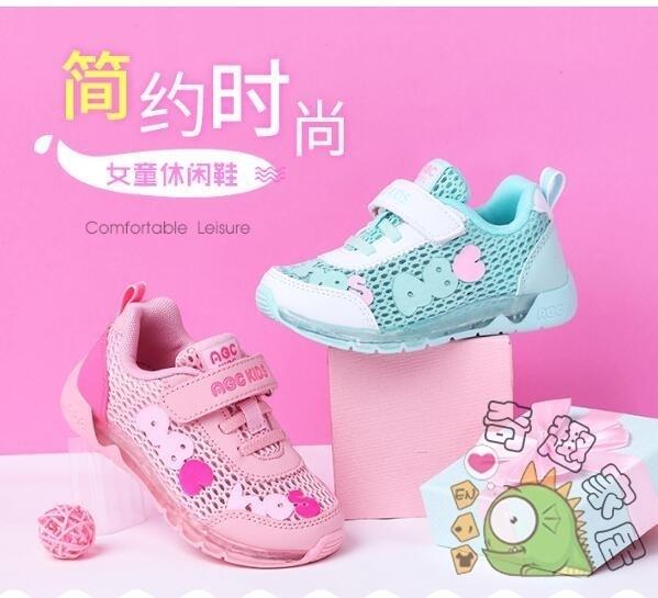 户外出游夏季新款女童網鞋發光鞋tw奇趣家居
