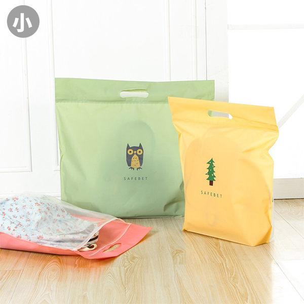 卡通圖案包包收納袋(小) / 旅行收納袋 / 雙面衣櫃皮包防塵袋 / 包包防塵收納袋
