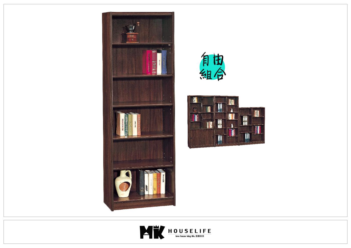 【MK億騰傢俱】BS252-04胡桃2*6尺中空書櫃