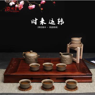 幸福居*茶具套裝時來運轉粗陶複古創意功夫茶具梨花實木茶盤套裝整套特價
