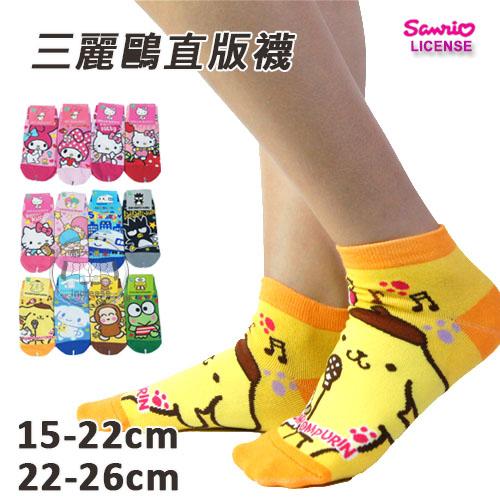直版襪布丁狗大耳狗Kitty美樂蒂直版襪台灣製三麗鷗Sanrio