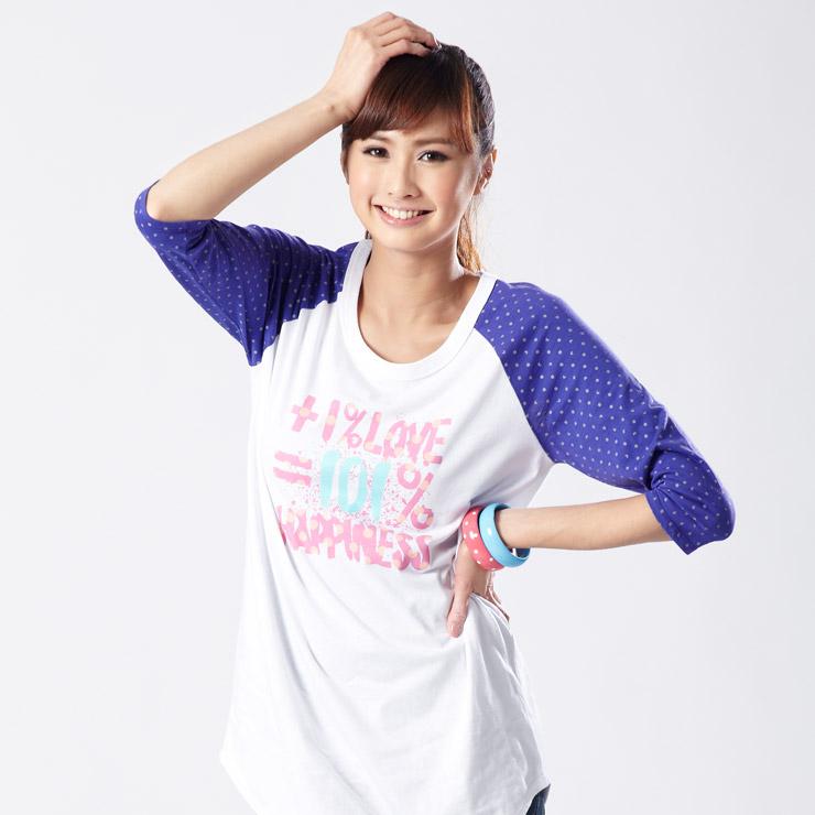 【101原創】台灣製.微加1%的愛短袖T恤上衣爆裂紫(女)-2117009