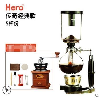 咖啡壺家用咖啡機虹吸式玻璃虹吸壺手動煮咖啡套裝
