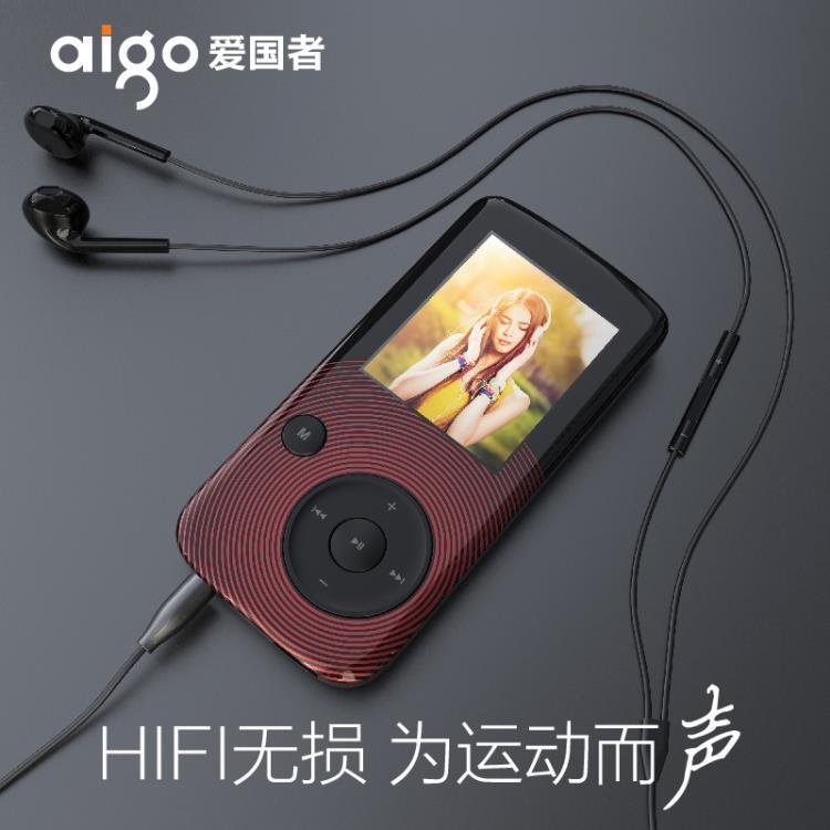 MP3 MP4藍牙mp3 mp4播放器有屏學生運動無損迷你插卡隨身聽大頑家