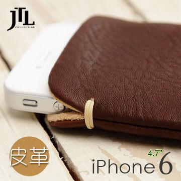 JTL iPhone 6 4.7吋自然系純手工真皮保護套