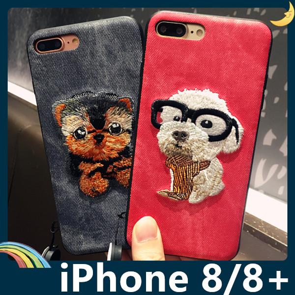 iPhone 8/8 Plus Q萌狗狗保護套 軟殼 類布紋刺繡 哈士奇 輕薄全包款 可掛繩 手機套 手機殼