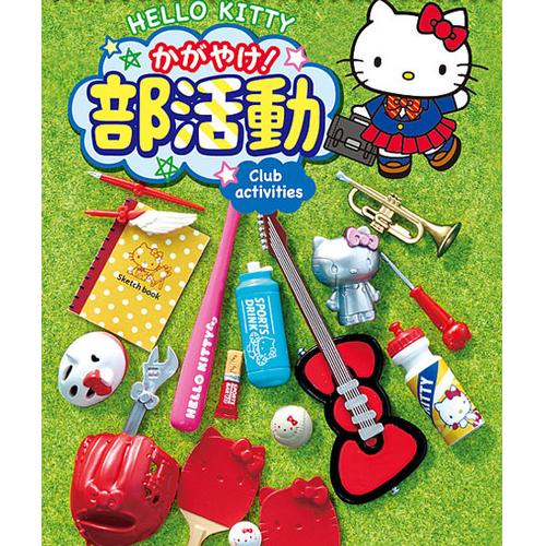 全套8款【日本進口】RE-MENT HelloKitty 凱蒂貓 社團活動 食玩 盒玩 公仔 擺飾 151229