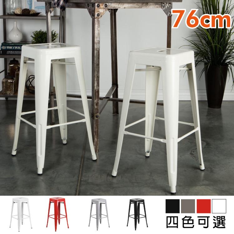 FDW A01免運現貨*76公分LOFT工業風鐵皮椅辦公椅高腳椅吧台椅設計師工作椅餐椅吧檯椅