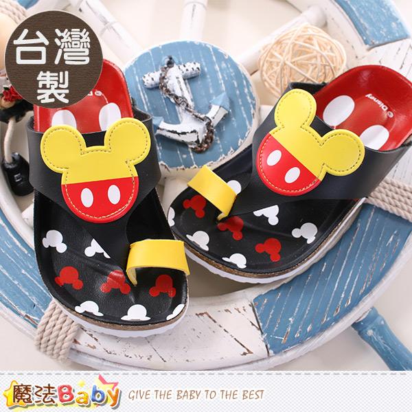 童鞋台灣製專櫃款迪士尼米奇涼拖鞋魔法Baby