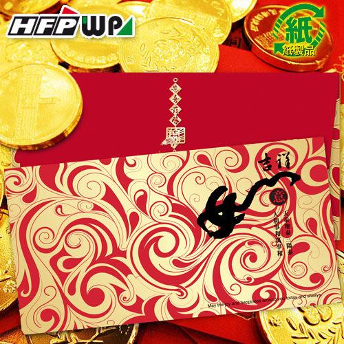 客製化1000個-網路價:2680吉祥如意-紙質紅包袋每包10入100包台灣製REDP-M