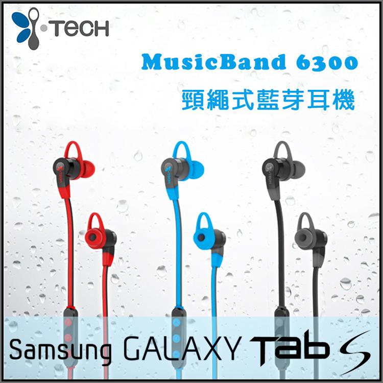 ▼i-Tech MusicBand 6300 頸繩式藍牙耳機/立體聲/先創/Tab S 8.4 LTE/Tab S 10.5 LTE/Tab S2 8.0 LTE/Tab S2 9.7 LTE