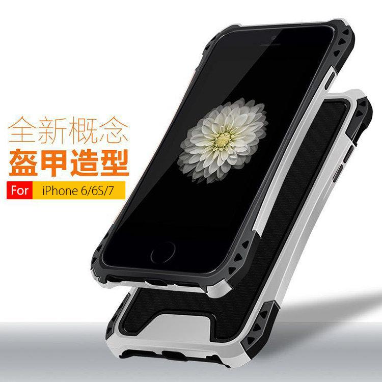 第二代盔甲系列Apple iPhone 6 6S 4.7吋6 Plus 6S Plus 5.5吋iPhone7 7 Plus保護殼PC TPU手機殼