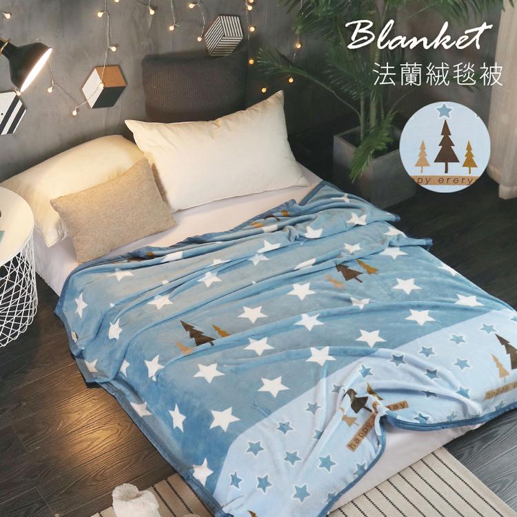 BELLE VIE 專櫃厚邊加長版 保暖法蘭絨毯 (150x210cm) 夢幻仙境