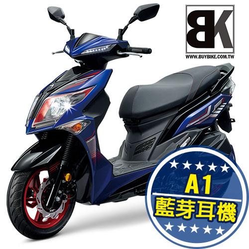 【抽咖啡機】JET S125 ABS 新色 送A1藍芽耳機 購車金2000 丟車賠車險(FK12V7)三陽SYM