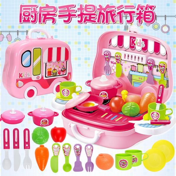 小廚師豪華廚房手提旅行箱~超Q的車車造型行李箱~配件豐富的家家酒玩具*粉粉寶貝玩具