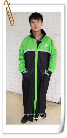 ARAI雨衣,W022,黑綠