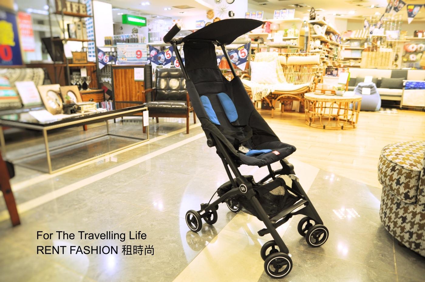 時尚品味嬰兒車出租4天日本口袋型推車POCKIT新生兒時尚推車出租