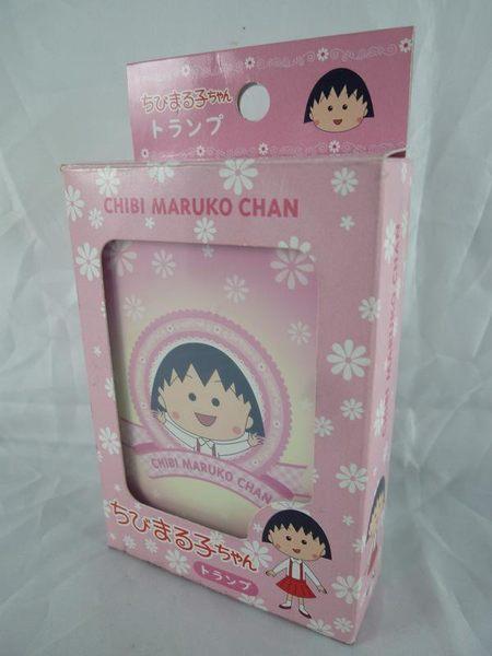 震撼精品百貨CHIBI MARUKO CHAN櫻桃小丸子撲克牌粉底白花