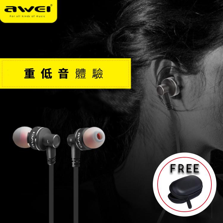 AWEI用維金屬線控耳機重低音耳機高音質完美呈現可調音量WiNi