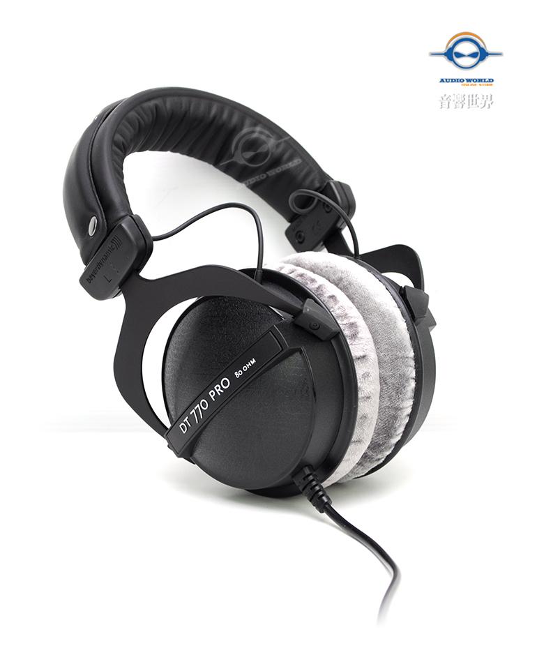 音響世界德國BEYERDYNAMIC極經典專業耳機DT770 PRO 80Ω版Made in Germany公司貨
