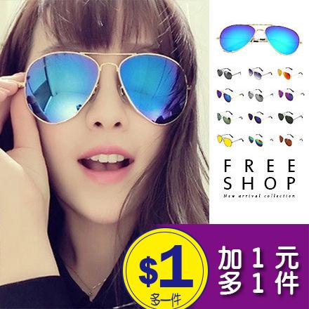 雷朋眼鏡Free Shop QFSLH3025時尚經典款偏光彩膜炫彩抗UV防輻射超輕飛行員墨鏡雷朋太陽眼鏡13色