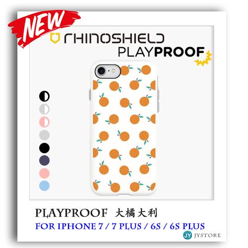 【送玻璃貼傳輸線】犀牛盾 防摔客製化手機殼 大橘大利 iPhone 7 i7 6s i6 Plus 邊框背蓋殼