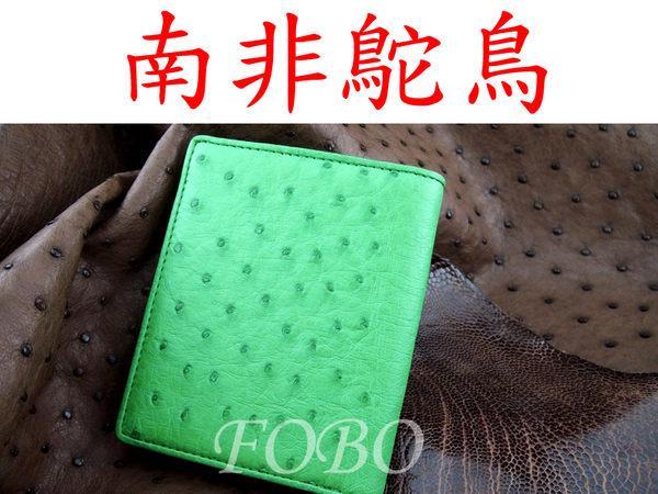 皮夾短夾錢包真皮皮包鴕鳥皮包皮夾品牌福寶鱷魚工坊手工包包精品包包
