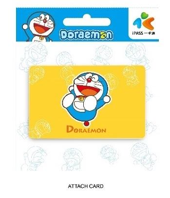 哆啦A夢歡樂一卡通普通卡
