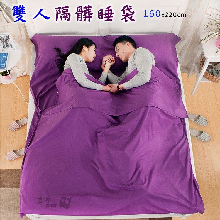 OD0081雙人旅行隔髒睡袋2人超輕便攜保潔衛生睡袋帶枕頭套兩人睡袋內膽出差旅遊飯店旅館