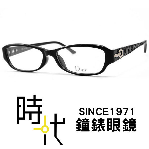 台南時代眼鏡Dior光學鏡框日版CD7061J B6V金屬拉環皮件格紋台南經銷商