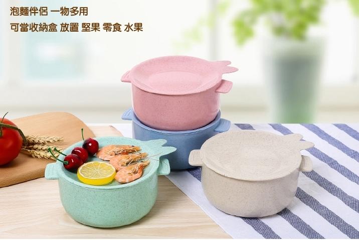 【小麥泡麵碗】附蓋 環保無毒小麥秸稈 雙耳手柄湯碗 拉麵碗