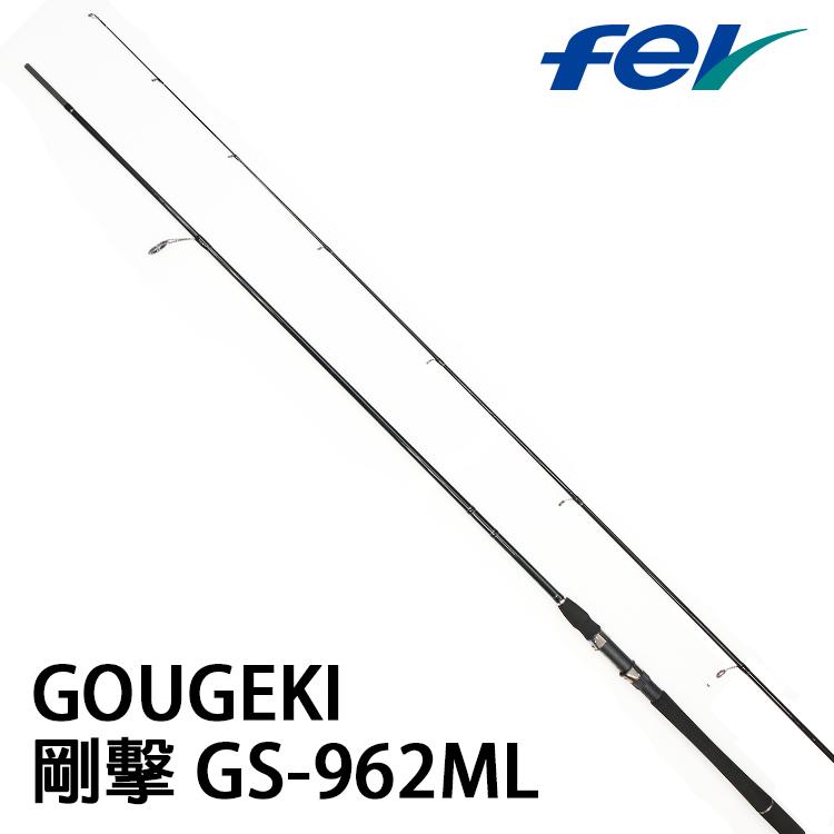 漁拓釣具 FEV GOUGEKI 剛擊 GS-962ML (海水路亞竿)