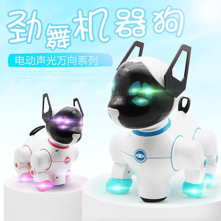 新款兒童電動狗玩具智慧電子機器小狗玩具動物仿真狗叫會走路唱歌igo
