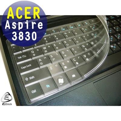 EZstick奈米銀抗菌TPU鍵盤保護膜-ACER ASPIRE 3830系列專用鍵盤膜