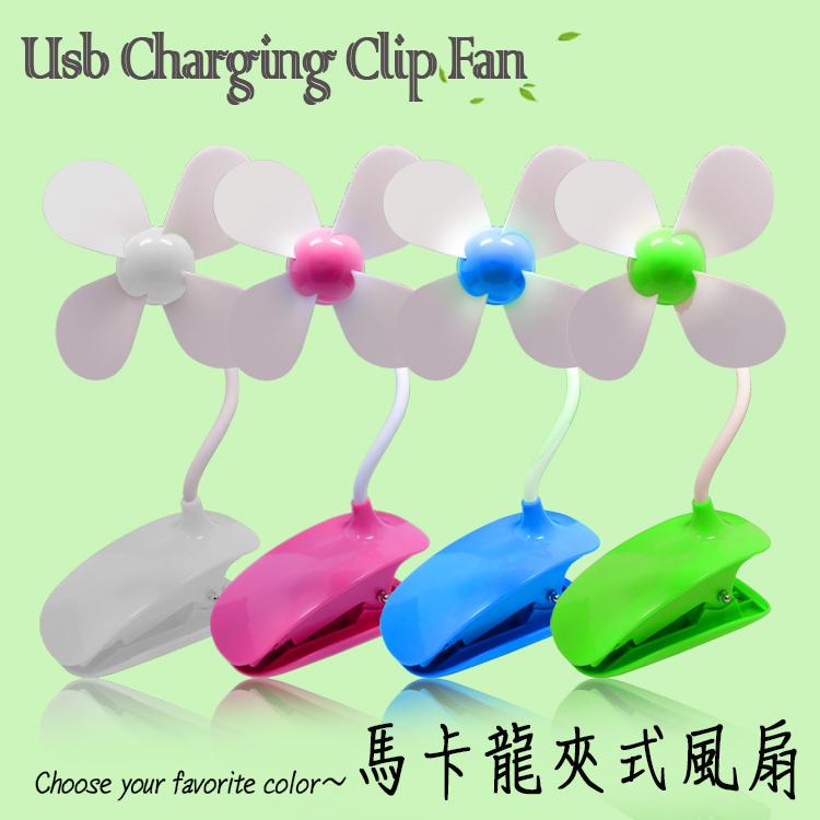 Clip Fan馬卡龍夾式風扇充電式可任意彎曲夾扇USB風扇桌夾電腦散熱夏日必備