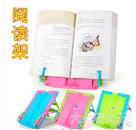 小學生多功能閱讀立書夾書看書架  LVV5111【大尺碼女王】
