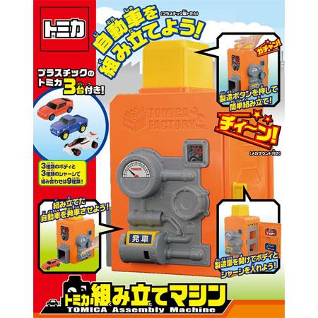 日貨TOMICA多美汽車組裝廠多美小汽車TW83784日本進口