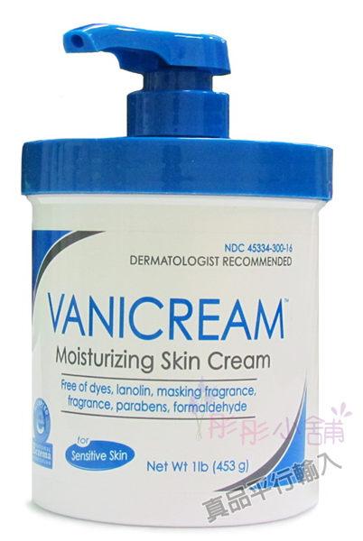 真品平行輸入 美國 Vanicream  Skin Cream 保濕乳霜 453g 滋潤乳液-壓頭款 保存至2021年01月 【彤彤小舖】
