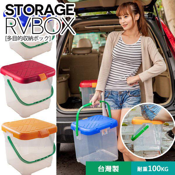 多功能萬用RV收納桶台灣製耐重100公斤 椅子水桶 露營 車用 野餐 釣魚【發現生活】