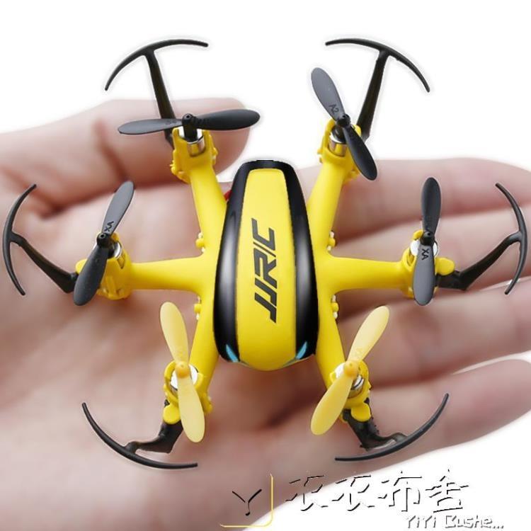無人機[耐摔]遙控飛機玩具四軸飛行器 「衣衣布舍」