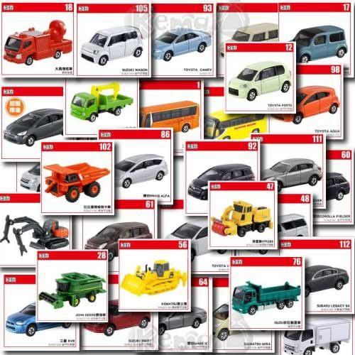 奇買親子購物網TOMICA小汽車1~120號登場5台隨機出貨