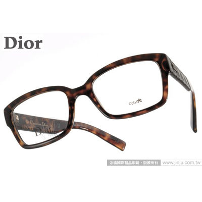 DIOR光學眼鏡CD3261 EDJ琥珀簡約典雅雕刻典藏款平光鏡框金橘眼鏡