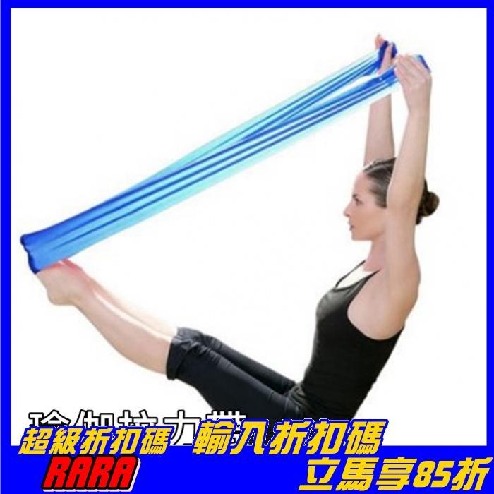 拉拉百貨瑜伽拉力帶力量訓練阻力帶拉伸帶彈力帶健身帶另售瑜珈柱瑜伽墊