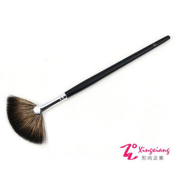 Xingxiang形向山羊毛扇形刷餘粉刷NO-31