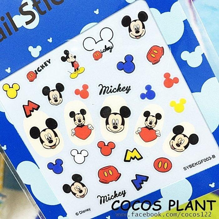 迪士尼指甲貼米老鼠黃色米奇美甲貼指甲貼紙指甲貼彩繪貼紙COCOS PF033